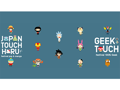 La GeekTouch, on y était !